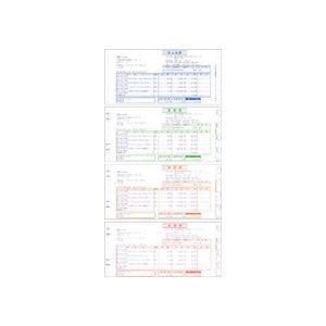 【送料無料】弥生売上伝票連続用紙9_1/2×4_1/2インチ4枚複写3342011箱(500組)(カテゴリー:AV>デジモノ>プリンター>OA>プリンタ用紙)