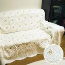 【マルチカバー】刺繍キルティングカバー 200X200cm ★ホワイト・ゴールド( ホワイト 白 )