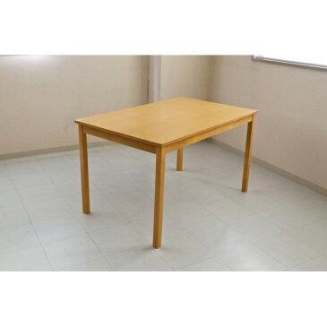 ダイニングテーブル/ワークデスク 【長方形/幅120cm】 ライトブラウン 『MIRA』 木製 木目調【代引不可】