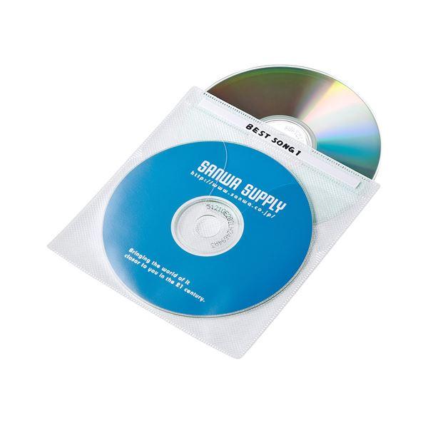 (まとめ)サンワサプライ DVD・CD不織布ケース(ホワイト) FCD-FN100WN