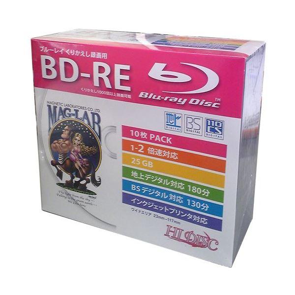 (まとめ)HIDISC BD-RE 録画用5mmスリムケース10P HDBD-RE2X10SC