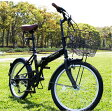 【送料無料】折りたたみ自転車 20インチ/ブラック(黒) シマノ6段変速 【Raychell】 レイチェルFB-206R 黒 (カテゴリー:生活用品>インテリア>雑貨>自転車(シティーサイクル)>折り畳み自転車 )