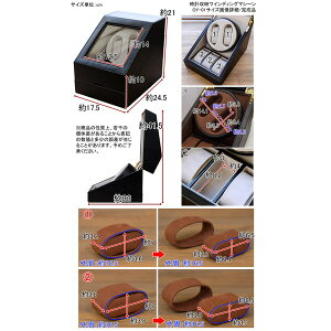 【送料無料】OY-01BR(0.7)時計収納ワインディングマシーンBR【1台】(カテゴリー:ファッション>腕時計>メンズ(男性))