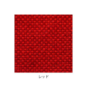 デザイン座椅子脚:クリア/布:レッド【Mona.Deeモナディー】WAS-F