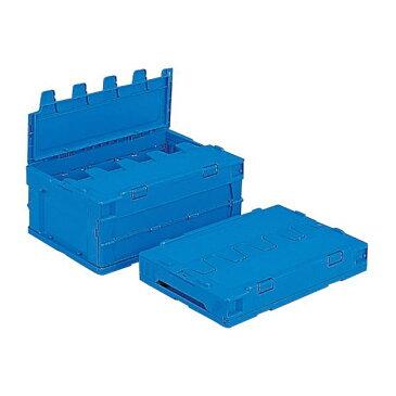 (業務用10個セット)三甲(サンコー) 折りたたみコンテナボックス/サンクレットオリコン 【フタ付き】 P31B ブルー(青) 【代引不可】