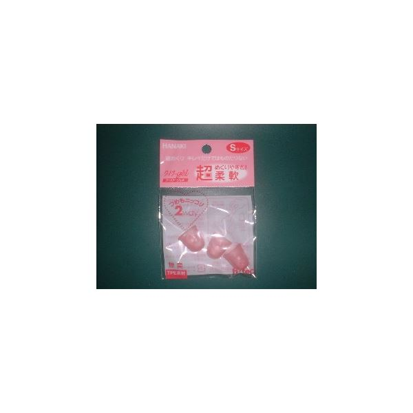 (まとめ) ハナキ商事 ワートナージェル パック入り(TPE製) WG-3 ピンク 入 【×10セット】