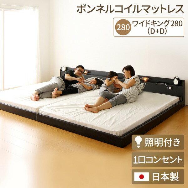 ベッド, フレーム・マットレスセット  280cmDD Tonarine