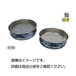 (まとめ)JIS試験用ふるい 普及型 300μm/150mmφ 【×3セット】
