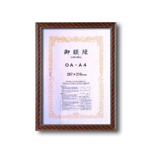 アート・美術品・骨董品・民芸品, その他  0015 OA-A4297210mm