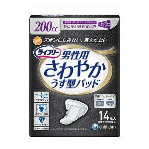 (まとめ)ユニ・チャーム尿とりパッドLFさわやかパッド男性(3)特多時安心14枚袋【×15セット】(ダイエット健康健康器具介護用品)