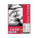 (まとめ) コクヨ インクジェットプリンター用 写真用紙 光沢紙 A3 KJ-G14A3-30 1冊(30枚) 【×2セット】 1
