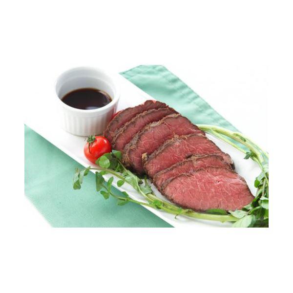 ローストビーフ 600g (カテゴリー:フード>ドリンク>スイーツ>肉類>その他の肉類 )