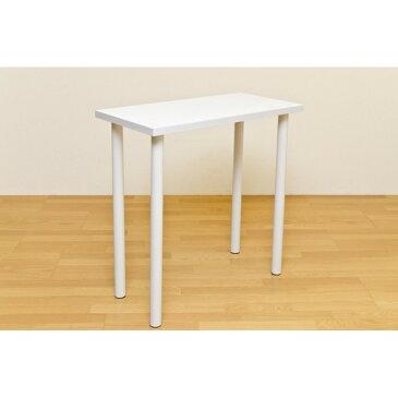 フリーバーテーブル/ハイテーブル 【90cm×45cm】 ホワイト(白) 天板厚約3cm【代引不可】