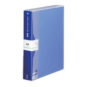 【送料無料】(業務用20セット)テージー名刺ホルダーNC-802-02A4S800名青×20セット(カテゴリー:生活用品>インテリア>雑貨>文具>オフィス用品>ファイル)