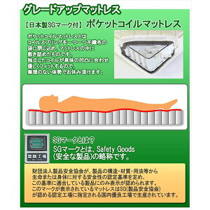 パネル型ラインデザインベッドK(SS+SS)SGマーク国産ポケットコイルマットレス付ダークブラウン284-56-K(SS+SS)(108618)【】(生活用品インテリア雑貨寝具ベッドソファベッドその他のベッドソファベッド