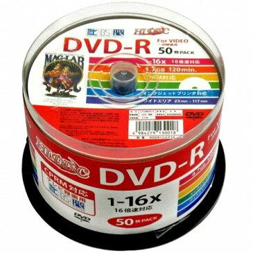 HIDISC(磁気研究所) CPRM対応 録画用DVD-R 16倍速対応 50枚 ワイド印刷対応 HDDR12JCP50-6P 【6個セット】