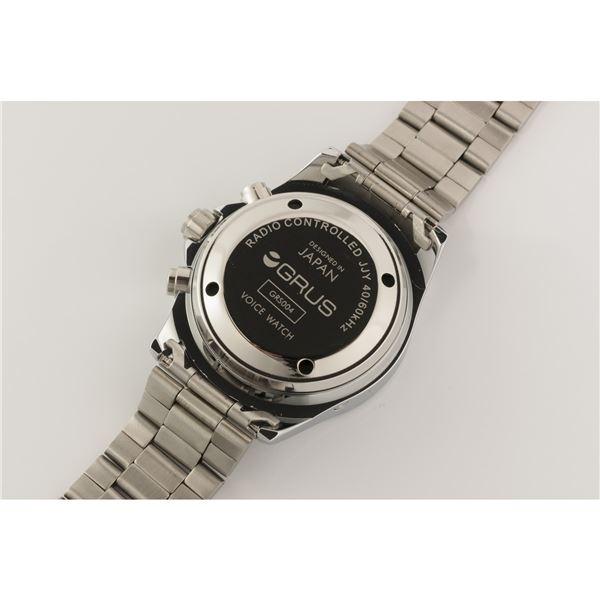 GRUS(グルス) 音声時計 ボイス電波ソーラー トーキングウォッチ GRS004-01
