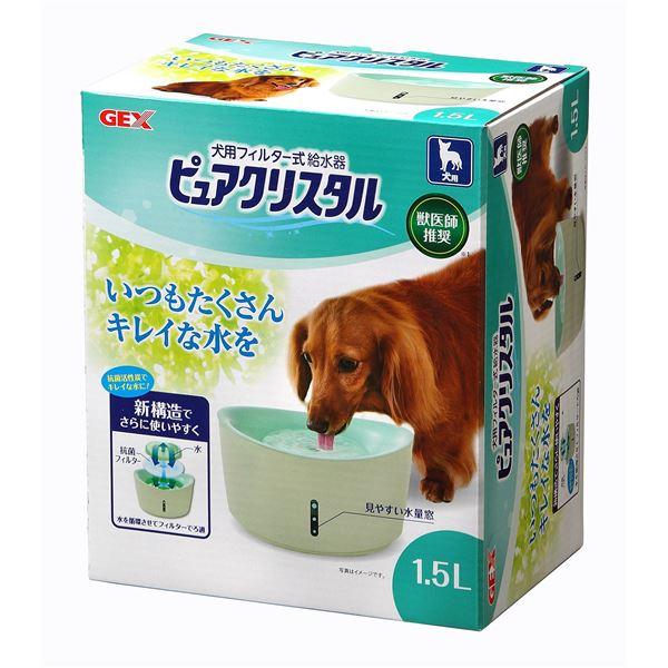ジェックス株式会社 ピュアクリスタル 1.5L 犬用 【ペット用品】 (カテゴリー:ホビー>エトセトラ>ペット>犬>その他の犬 )
