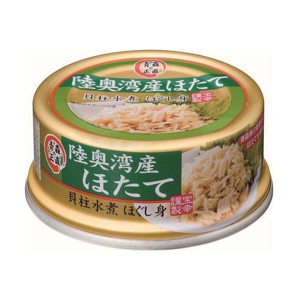 缶詰, 水産物加工品  24