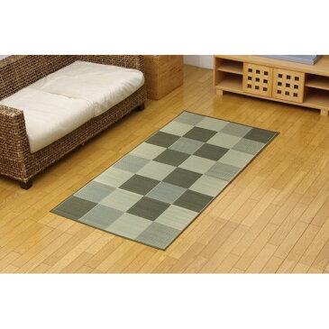 い草花ござカーペット 『ブロック』 グリーン 江戸間1畳(87×174cm)( グリーン 緑 )