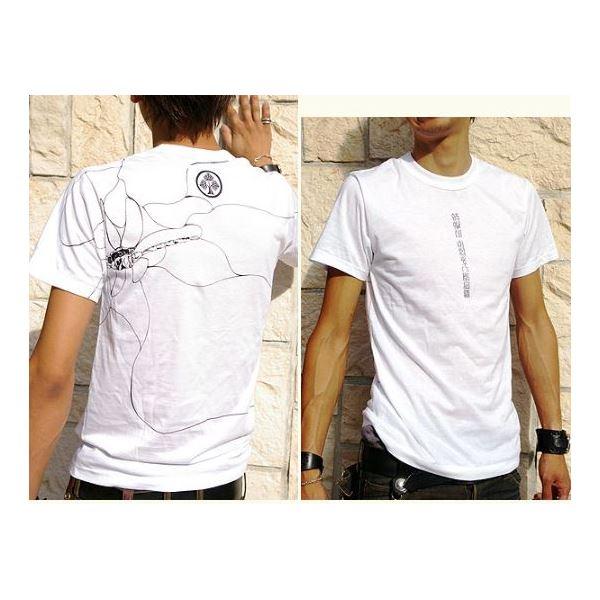 トップス, Tシャツ・カットソー T XL () U