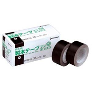 (業務用20セット) ニチバン 製本テープ/紙クロステープ 【35mm×10m】 5個入り BKBB-356 黒