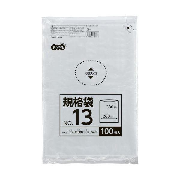 ギフトラッピング用品, 袋・ギフトバッグ () TANOSEE 130.02260380mm 1100010010 10