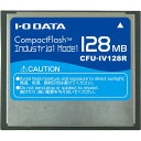 コンパクトフラッシュカード(工業用モデル) 128MB