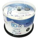 BD-Rディスク25GB 1-6倍速対応 1回記録用 ホワイトワイド印刷対応50枚 L-B50P 白