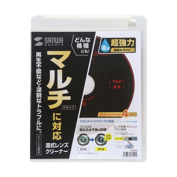 (まとめ)マルチレンズクリーナー(湿式) CD-MDW 1個【×5セット】