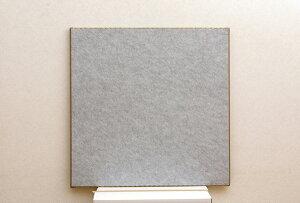【送料無料】純国産(日本製)ユニット畳『右京』ベージュ82×82×2.5cm(4枚1セット)(カテゴリー:生活用品>インテリア>雑貨>インテリア>家具>カーペット>マット)