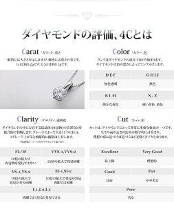 【日本製】【送料無料】プラチナPT9991ctダイヤモンドペンダント/ネックレス(鑑別書付き)(カテゴリー:ファッション>ネックレス>ペンダント>天然石>ダイヤモンド)