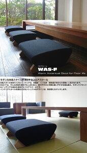 【日本製】【送料無料】デザイン座椅子脚:クリア/布:レッド【Mona.Deeモナディー】WAS-F赤(カテゴリー:生活用品>インテリア>雑貨>インテリア>家具>座椅子)