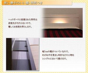 【送料無料】パネル型ラインデザインフロアベッドWK260(SD+D)二つ折りボンネルコイルマットレス付ホワイト287-01-WK260(SD+D)(10874B)白(カテゴリー:生活用品>インテリア>雑貨>寝具>ベッド>ソファベッド>フロアベッド>ローベッド)
