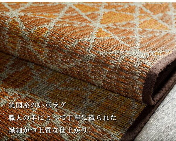 い草ラグ おしゃれ 国産 カーペット カラフル 幾何柄 『Fサボン』 オレンジ 約191×191cm