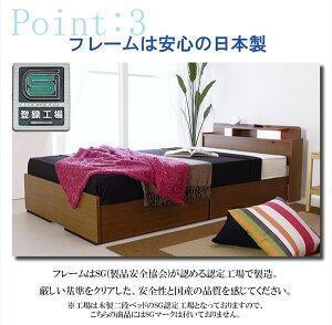 【送料無料】棚W照明収納付きベッドセミダブル二つ折りポケットコイルマットレス付ブラウンD22-31-SD(10885B)茶(カテゴリー:生活用品>インテリア>雑貨>寝具>ベッド>ソファベッド>収納付きベッド)
