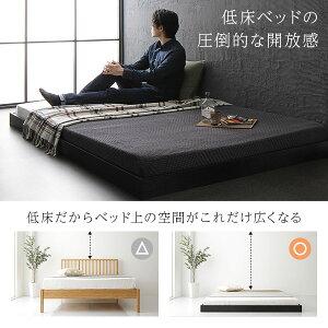 ベッド低床ロータイプすのこ木製コンパクトヘッドレスシンプルモダンブラックシングルボンネルコイルマットレス付き