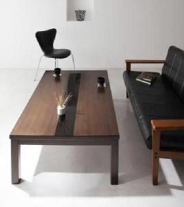 【送料無料】こたつテーブルアーバンモダンデザインこたつテーブルグウィルト(天板サイズ4尺長方形(80×120cm))(カラーブラック)黒