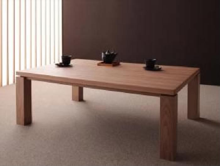 こたつテーブル 天然木アッシュ材 和モダンデザインこたつテーブル カローレ (天板サイズ 4尺長方形(80×120cm))(カラー ナチュラルアッシュ):夢の小屋