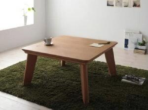 【送料無料】こたつテーブルモダンデザインフラットヒーターこたつテーブルヴァレーリ(天板サイズ正方形(75×75cm))(カラーウォールナットブラウン)茶