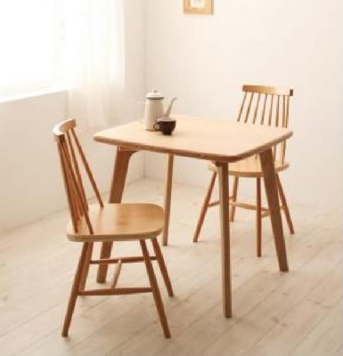 天然木ウィンザーチェアダイニング ココン 3点セット(テーブル+チェア2脚) (テーブル幅 W80)(カラー ナチュラル) イス 椅子:夢の小屋
