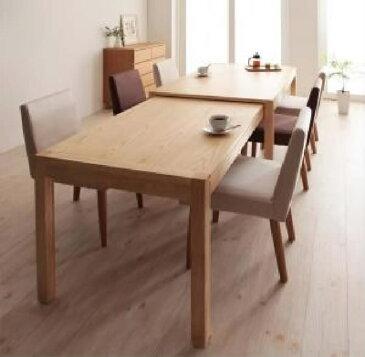 機能系テーブル 机 ダイニングセット 7点 ダイニングテーブルセット (テーブル +チェア (イス 椅子) 6脚) スライド伸縮テーブル ダイニング( 机幅 :W135-235)( 素材色 : ブラウン 茶 )( イスカバー : ブラウン 茶×4/アイボリー 乳白色×2 )