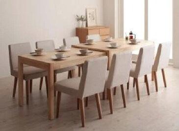 機能系テーブル 机 ダイニングセット 9点 ダイニングテーブルセット (テーブル +チェア (イス 椅子) 8脚) スライド伸縮テーブル ダイニング( 机幅 :W135-235)( 素材色 : ブラウン 茶 )( イスカバー : ブラウン 茶 )