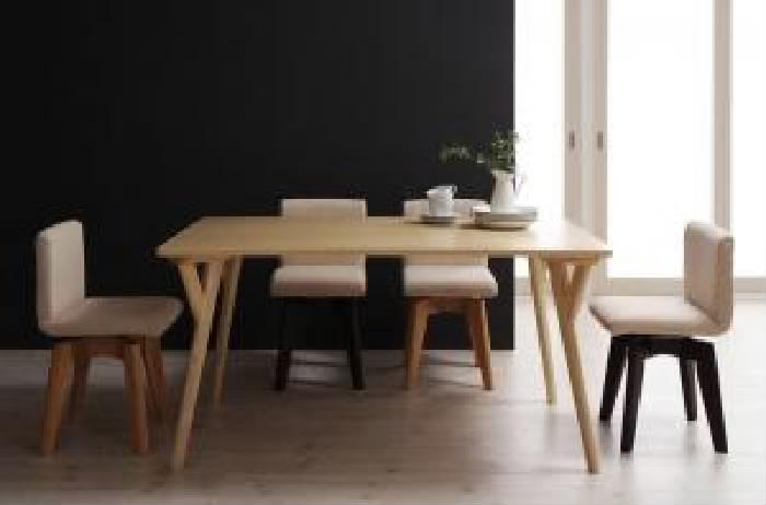 5点セット(テーブル+チェア4脚) 回転チェア付きモダンデザインダイニング レグノ (テーブル幅 W140)(カラー テーブル(DBR)×チェア(NA・DBR)) イス 椅子:夢の小屋