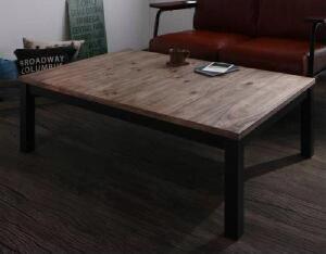 【送料無料】こたつテーブル古木風ヴィンテージデザインこたつテーブルノスタルウッド(天板サイズ4尺長方形(80×120cm))(カラーヴィンテージウッド)