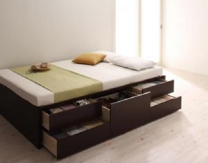 ベッド, ベッドフレーム  ( ) ( :)( :)( : )( )