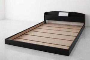 【送料無料】ベッドフレームのみ照明・棚付きフロアベッドロッソ(幅サイズシングル)(奥行サイズレギュラー)(フレームカラーナチュラル)シングルベッド小さい小型軽量省スペース1人