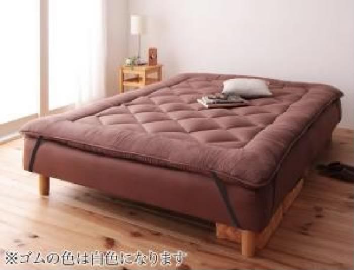 ベッド, 脚付きマットレス  ( )( )( 15cm)( )