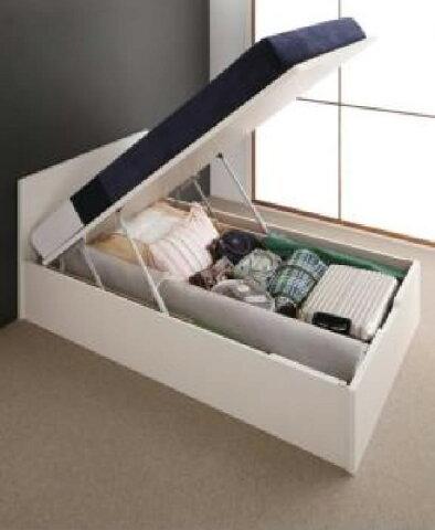 シングルベッド 黒 大容量 大型 収納 整理 ベッド ゼルトスプリングマットレス付き セット フラットヘッドコンセント付跳ね上げ らくらく 収納 ベッド( 幅 :シングル)( 奥行 :レギュラー)( 深さ :深さグランド)( フレーム色 : ナチュラル )( マットレス色 : ブ
