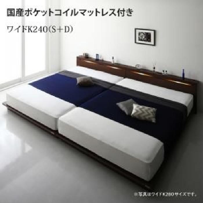 ベッド, ベッドフレーム  ( :K240(SD))( :)( : )(